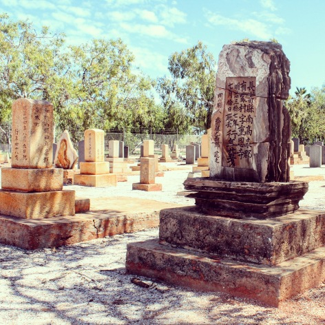 Japanese Cemetery, Broome Western Australia